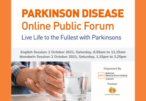 Parkinson Disease Public Forum 帕金森氏症网络公共论坛