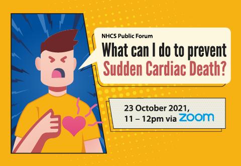 Sudden Cardiac Death NHCS Public Forum Event Thumbnail