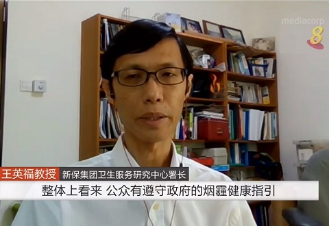 SGH Doctor on the Study of Air Pollution Impact and Emergency Department Visits